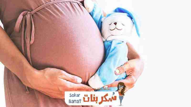 نصائح الحمل لأول مرة